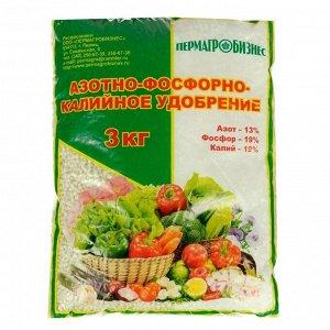 Удобрение минеральное Азотно-фосфорно-калийное, 3кг