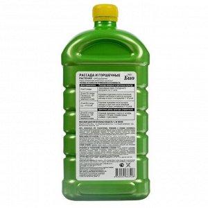 Удобрение БИО органоминеральное Фаско для  рассады и горшечных растений, 1 л