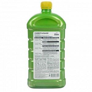 Удобрение жидкое Фаско БИО органоминеральное Универсальное 1л