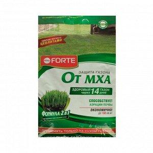 Удобрение Бона Форте газонное с защитой от мха, с цеолитами, 5 кг