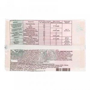 Биопрепарат от насекомых-вредителей Фитоверм пластиковая ампула 4 мл