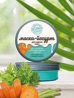Маска-йогурт для жирной кожи, 120 г