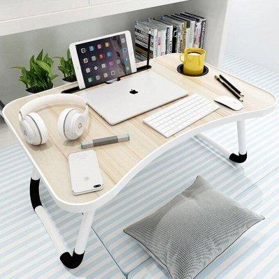 Кофр складной для хранения вещей! — Стол-подставка — Стулья и столы