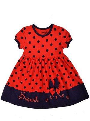 Платье - красный цвет