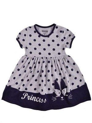 Платье - меланж цвет