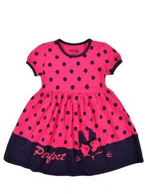 Платье - фуксия цвет