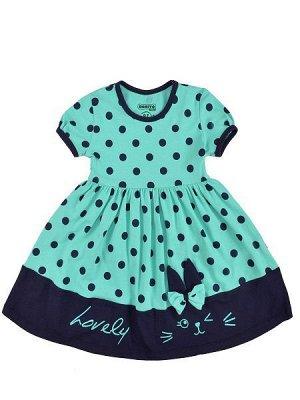 Платье - мятный цвет