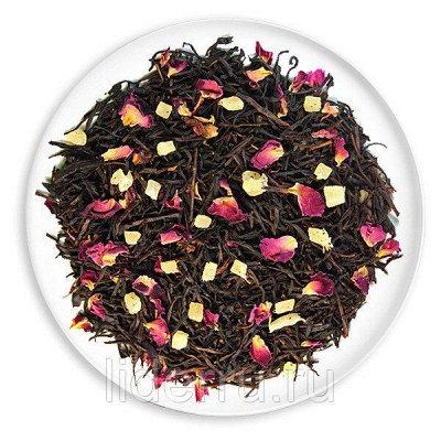 Вкусности. Орехи и сухофрукты - Упаковка от 250гр — Черные ароматизированные чаи