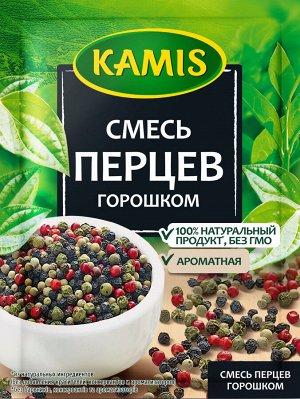 Kamis Смесь перцев горош. пак.  15г 1/25, шт