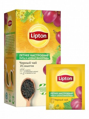 """Чай Lipton """"Летнее настроение"""" черный с цветками липы и ароматом винограда 25 пакетиков"""