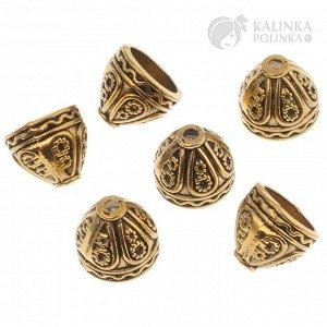 Шапочки-концевики из ювелирного сплава, цвет винтажное золото, 8,3х9мм, отв-я 7мм и 2мм.