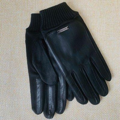 Зонтики в наличии! Быстрая выдача! — Мужские перчатки. — Перчатки и варежки