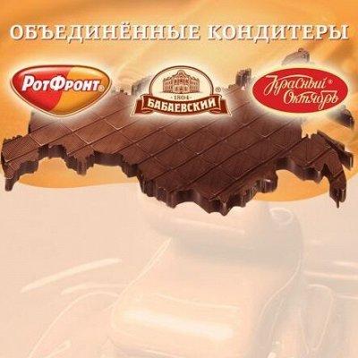 🍭СЛАДКОЕ НАСТРОЕНИЕ! Конфеты , Шоколад, Пастила 😋 — Объединенные Кондитеры — Конфеты