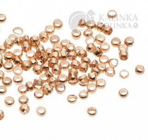Кримпы (зажимные бусины), латунь, цвет розовое золото, р-р 2 мм.