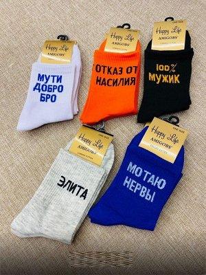 Носки за 10 пар