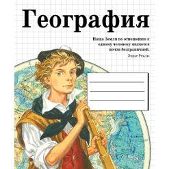 Стрекоза - книги, наклейки, раскраски. Новинки! — Блокнот, школьные тетради, альбомы детские — Канцтовары