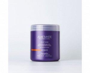 AMETHYSTE hydrate Маска для сухих и повреждённых волос 1000мл.