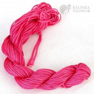Шнур нейлоновый для браслетов Шамбала, цвет ярко-розовый, толщина 1мм, в пасме 20м.