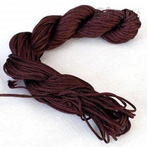 Шнур нейлоновый для браслетов Шамбала, цвет коричневый, толщина 1мм, в пасме 20м.