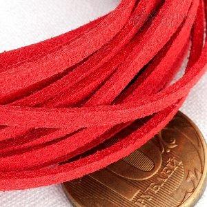 Шнур под замшу, хлопковый, цвет индийский красный, р-р 2.5х1.4мм, продается отрезками по 1м.
