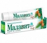 Зубная паста КЕДР-МОЖЖЕВЕЛЬНИК