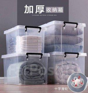 Ящик для хранения прозрачный