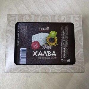 Халва подсолнечная на фруктозе, 250г, /картон/