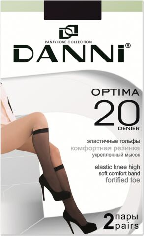 Гольфы DANNI Optima 20 (2 пары)БЕЖЕВЫЕ!
