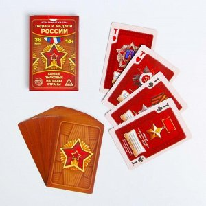 Игральные карты «Ордена и медали России», 36 карт
