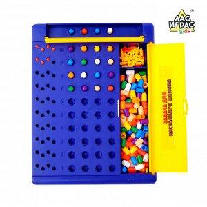 Настольная игра-головоломка на логику «Кодовый цвет»