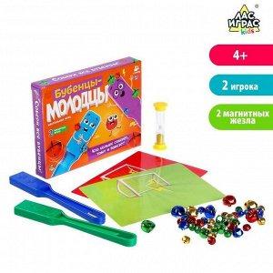 Настольная игра «Бубенцы молодцы»