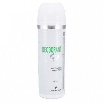 Косметика с быстрой доставкой - всё для вашей красоты — дезодоранты муж и жен — Дезодоранты