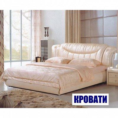 Кухонные уголки👍👨👩👧👍 — Кровати для крепкого сна — Кровати