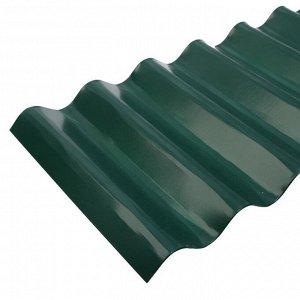 Ограждение для клумбы, 110 ? 24 см, зелёное, «Волна», Greengo