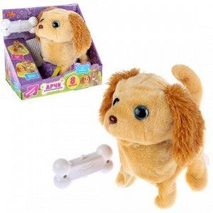 Интерактивный щенок «Арчи» - выглядит и ведёт себя почти как настоящее животное.