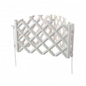 Ограждение декоративное, 41 ? 278 см, 4 секции, пластик, белое, BAROKKO, Greengo