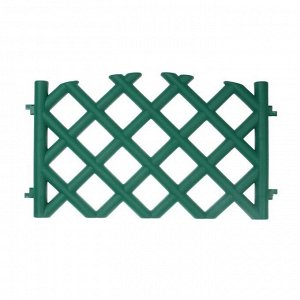 Ограждение декоративное, 41 ? 278 см, 4 секции, пластик, зелёное, BAROKKO, Greengo