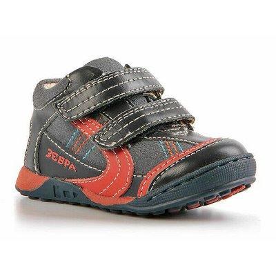 ЛЕЛЬ и ко детская - размеры от 21 до 41 — Детские ботинки - СКИДКИ - 2 — Ботинки