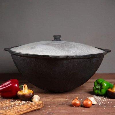 Узбекские и Афганские  казаны, мангалы и посуда от 1300 руб