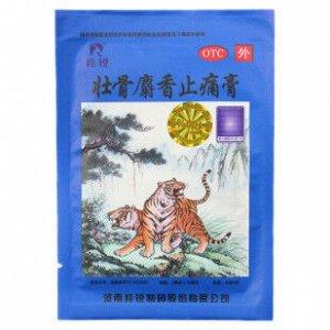 Пластырь от растяжений и ревматических болей Тигр 10 пластин
