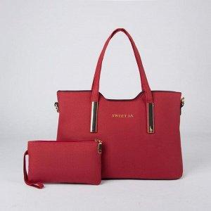 Набор сумок, отдел на молнии, наружный карман, длинный ремень, цвет бордовый