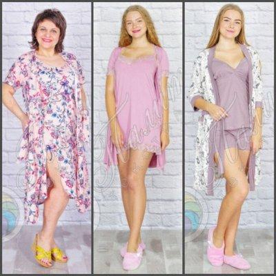 Палитра⭐Трикотаж для всей семьи❗️Спецодежда / Униформа❗️  — Пеньюары — Сорочки и пижамы
