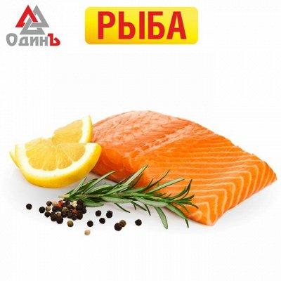 Крабовое мясо в подарок — Рыба — Свежие и замороженные