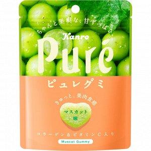 Жевательный мармелад 56гр Kanro Pure Gummi Мускат.