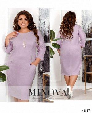 Платье №533А-лиловый