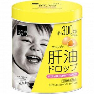 Жевательные витамины Рыбий жир 300 шт matsukiyo.