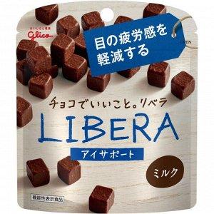 Шоколадные кубики LIBERA 40гр с астаксантином.