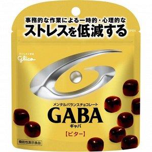 GABA Черный шоколад с ГАМК, 51 гр.