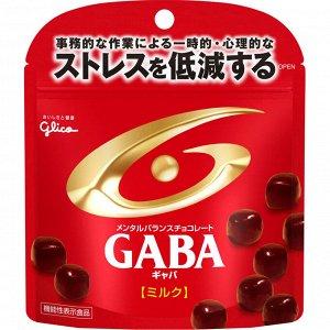 GABA Молочный шоколад с ГАМК, 51 гр.