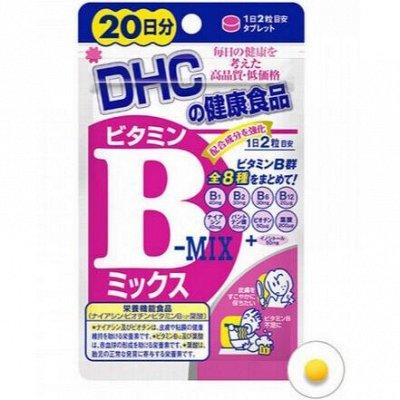 Япония для здоровья в наличии °(◕‿◕)° — Витамины для здоровья (✿◠‿◠) — Красота и здоровье